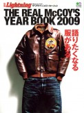 雑貨 YEAR BOOK 2009[BO2009]